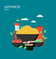 japanese food flat style design vector image