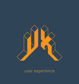 ux - user experience monogram or logotype vector image