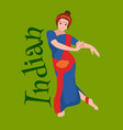 woman performing kathak vector image