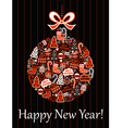 Christmas card with a ball vector image vector image