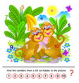 math education for children logic puzzle game vector image vector image