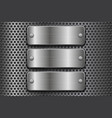 perforated background with metal plates vector image vector image