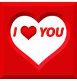 Cutout heart vector image vector image
