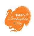 happy thankgiving day american holiday with vector image vector image