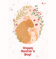 mothers day postcard mom and barat and little vector image