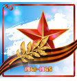 victory day - may 9 vector image vector image