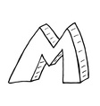 English alphabet - hand drawn letter M vector image