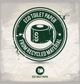 alternative eco friendly toilet paper stamp vector image