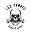 car repair human skull with wrench in mouth vector image vector image