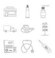 design of pharmacy and hospital logo set vector image