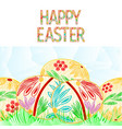 happy easter border seamless background easter vector image vector image