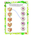 math education for children count quantity of vector image vector image