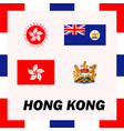 official ensigns flag and coat of arm of hong kong vector image vector image