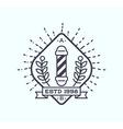 Retro Design Logotype DIY Handmade Craft Art vector image vector image