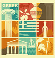 set of images on the theme of greece vector image vector image