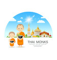 thai monks bowl and novice buddhism vector image