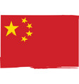 abstract chinese flag or banner vector image