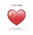 love china symbol flag heart glossy icon on a vector image