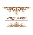 background with vintage pattern vector image vector image