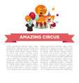 circus show only tonight promotional poster vector image vector image