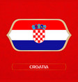 flag of croatia is made in football style vector image vector image