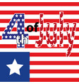 fourth of july fourth of july celebration simple vector image vector image