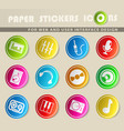 music simply icons vector image vector image
