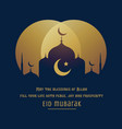 beautiful eid mubarak greeting wishes vector image vector image