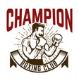 champion boxing club vintage style boxer fighter vector image vector image