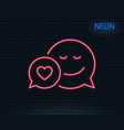 comic speech bubble with smile line icon vector image vector image