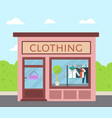 facade clothing store building in flat design vector image vector image