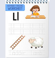 alphabet tracing worksheet with letter