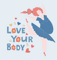 body positive womens vector image vector image