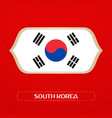 flag of south korea is made in football style vector image