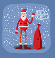 funny cute santa claus with a bag of gifts waving vector image