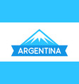 logo of mountain with ribbon and caption vector image
