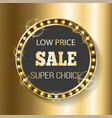 low price sale super choice in market gold banner vector image vector image