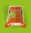 tennis court ball sport play emblem vector image vector image