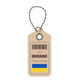 hang tag made in ukraine with flag icon isolated vector image