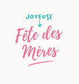 mothers-day-card-french-version vector image vector image