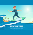surfer swimming dynamic of vector image vector image