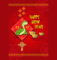 chinese new year of snake vector image