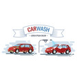 concept for car washing service car wash vector image