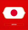 flag japan is made in football style vector image