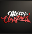 merry christmas inscription lettering design vector image vector image