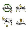 eid mubarak handwritten lettering pack 4