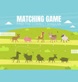 find correct shadow educational matching game vector image vector image