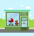 green facade baby store building in flat design vector image vector image