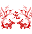Papercut of Rabbit Lunar year vector image vector image