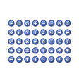 game button templates blue vector image